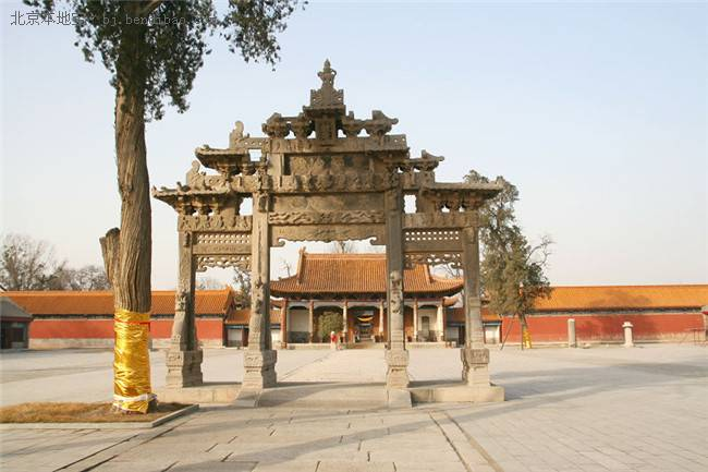 Feng Huang Ling Temple