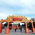 Ditan temple fair