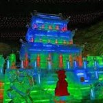 Longqing Gorge Ice and Lantern festival