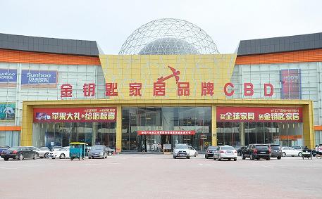 Hebei Furniture Market Between Tianjin And Beijing