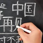 Learn Chinese will make your life easier to find a job in Beijing