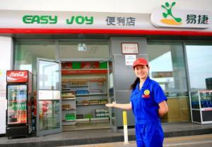 Easy Joy Beijing C-Store