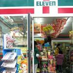 7-Eleven Convenience Store Beijing