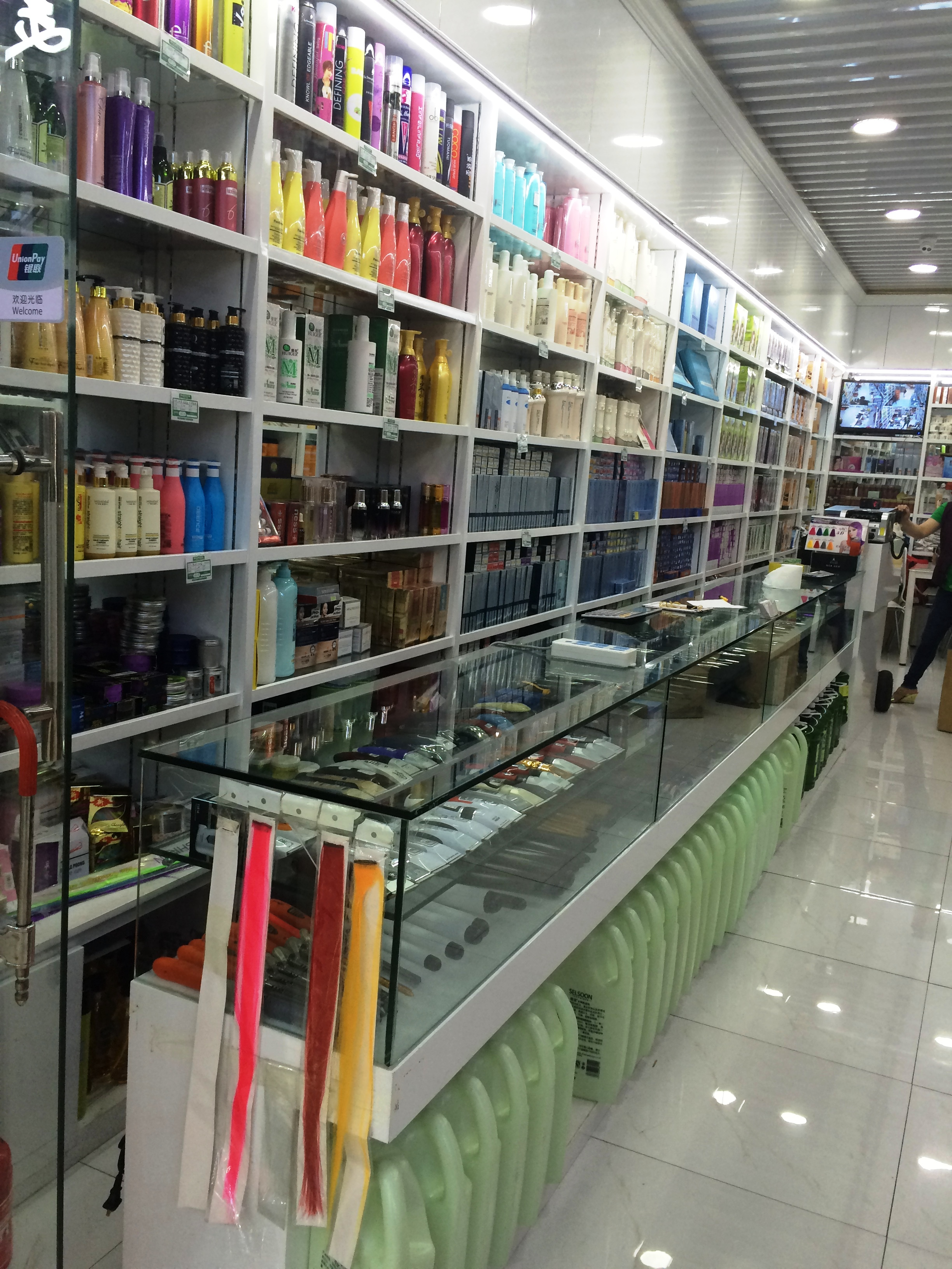 Meibocheng Beauty Supplies City Scout Real Estate