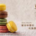 La qualité des produits de boulangerie disponibles dans les chaines de restauration et lesboulangeries chinoises est loin des standards de qualitéoccidentaux et ces produits pourraient même être qualifiés de pales […]