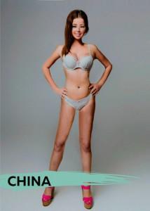 China photoshop woman