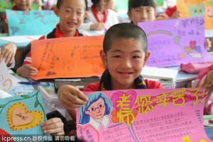Teachers'day celebration in China