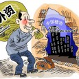 Depuis le 27 Août 2015, le temps où les étrangers devaient répondre à des exigences strictes pour acheter une propriété en Chine est révolu… au moins pour un moment ! […]