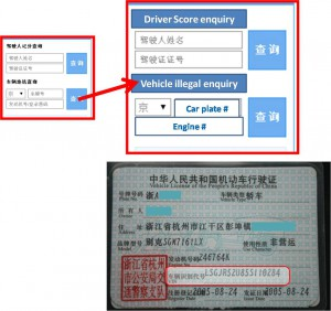 4 To check records linked to your plate number, enter your plate number and engine number