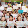 Teachers' day (教师节) celebration was created in the 1930's by a group of professors. In 1939, the Chinese Ministry of Education move the holiday to August 27th, the birth date […]