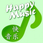 Happy Music Beijing