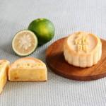 lung_mun_seafood_restaurants_yuzu_mooncake