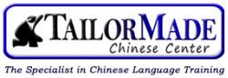 tailormad-chinese-center-logo