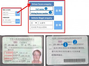 2 To check records linked to your driving licenc, enter your driving license #