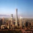 D'ici à2025, le paysage de Guomao 国贸 subira beaucoup de changements. 2025, c'est seulement dans 10 ans et si vous êtes intéressé par le marché immobilier à Pékin, […]