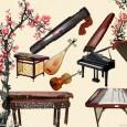 Si vous êtes intéressé par les instruments de musique traditionnels chinois, nous vous suggérons de vous référer à notre article précédent «Instruments de musique à Pékin: rue Jinjiekou Sud«. […]
