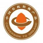 Conversion-Organic