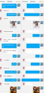 chatbot-720