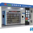 You have probably noticed one of the 125 self-service libraries available in Chaoyang district, near subway stations or at central locations ( CBD, schools, cultural centers and other public places), and you […]
