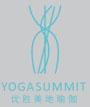 yoga summit