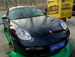 yueyangche washing service