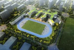 Garden School in Beijing