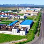 Beijing Xinggu Economic Development Zone