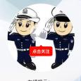 La Chine a mis à jour les amendes pour les infractions au code de la route au 1er Janvier 2016! A partir du 1er Janvier 2016, la nouvelle réglementation […]