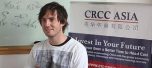 Joint-Chinese-Internship-Program