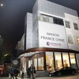 "On October 23rd, the official opening ceremony of the ""Maison France-Chine"" took place in Beijing. Many officials were there, including the President and the General Manager of the French […]"