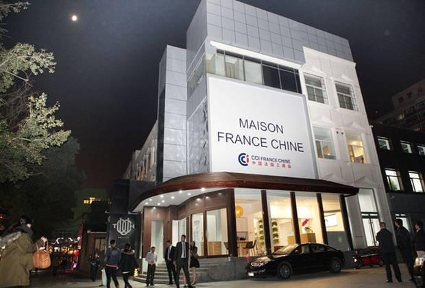 The project maison france chine create opportunities in - Maison de la chine paris ...