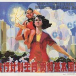 china-two-child-policy