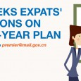 China seeks expat's suggestions on 13th five year plan. You only have a few days to participate to the consultation and here is what you first need to understand […]