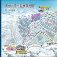 Here is the list of most famous ski resorts around Beijing. So far, based on our experience, only Wanlong Ski Resort reaches the quality standards of Ski Resorts of Western countries. […]
