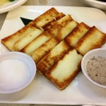 Yunnan goat cheese