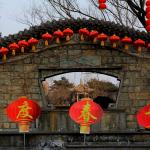 West Entrance of Tuanjiehu Park