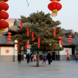 Tuanjiehu park, 团结湖公园, is located between the East third ring road and Tuanjiehu road. It is located near the Central Business District (CBD), at 1.5 km North of CCTV tower and just […]