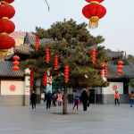 East Gate of Tuanjiehu Park