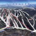 Voici la liste des stations de ski les plus proches et plus connues autour de Pékin. Jusqu'à présent, et selonnotre expérience, seul Wanlong Ski Resort peut être comparéen terme […]