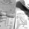 If you are buying food from supermarkets or groceries (Jingkelong, Carrefour, Wumart, Merry Mart, Jenny Lou, April Gourmet…), you've probably noticed that cashiers are stamping red characters on the receipt… […]