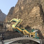Dragon escalator - Longqingxia