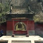 Longqingxia temple
