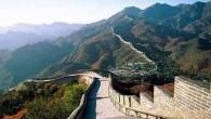 Pour les expatriés vivant à Pékin ou les touristes visitant la capitale chinoise, voir la Grande Muraille de Chine 长城 est un rêve. La Grande Muraille est en fait […]