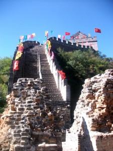 xiangshuihu