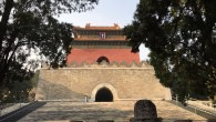 Ming tombs ( 明十三陵 Míng Shísān Líng, which means in chinese the 13 Ming tombs) are scenic area where lie the mausoleum of thirteen emperors of the Ming Dynasty […]