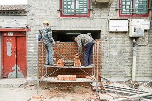 beijing-hutong-brickings-8