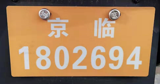 An exemple of e-scooter temporary license plate