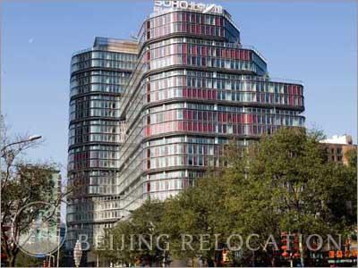 Beijing SOHO Residences