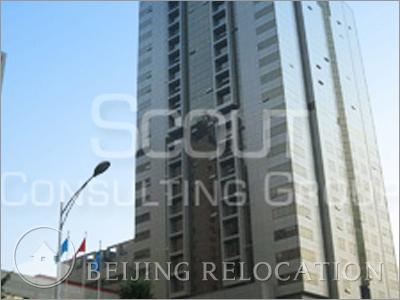 Avic Building