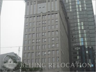 Beijing Zhu Zong Tower